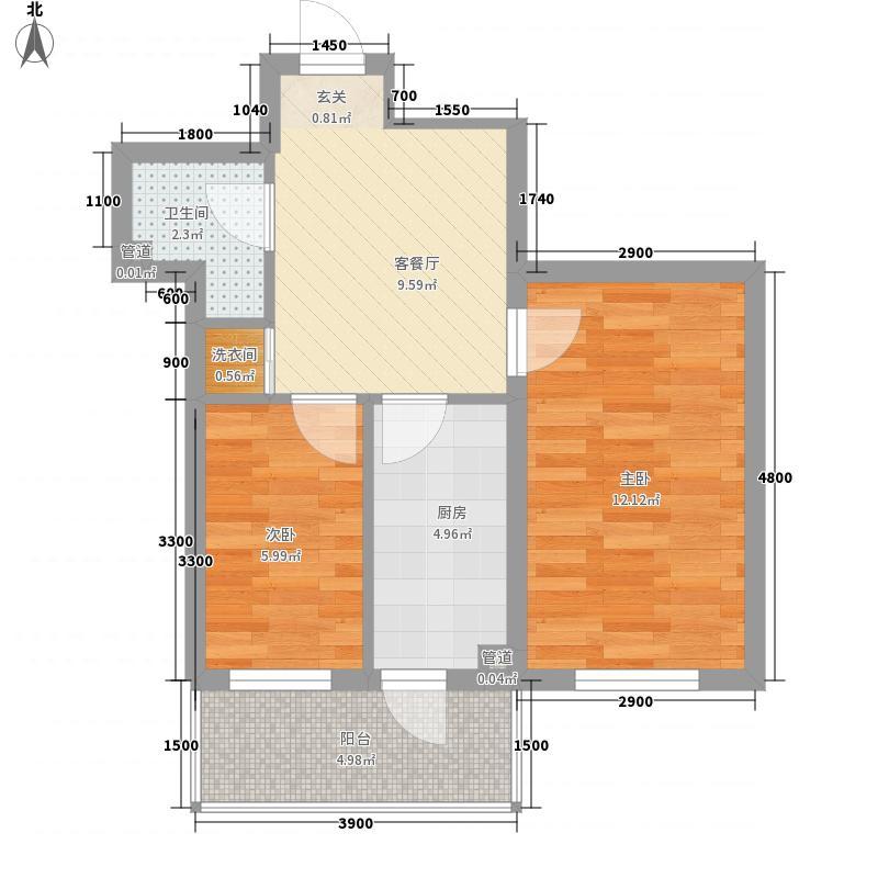 金龙家园55.43㎡户型2室1厅1卫1厨