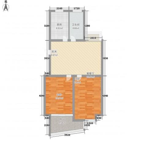 名桂坊2室1厅1卫1厨62.69㎡户型图