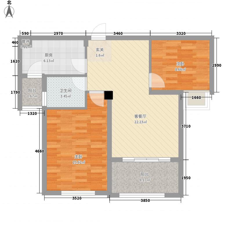 金润城1号楼2号楼B2户型