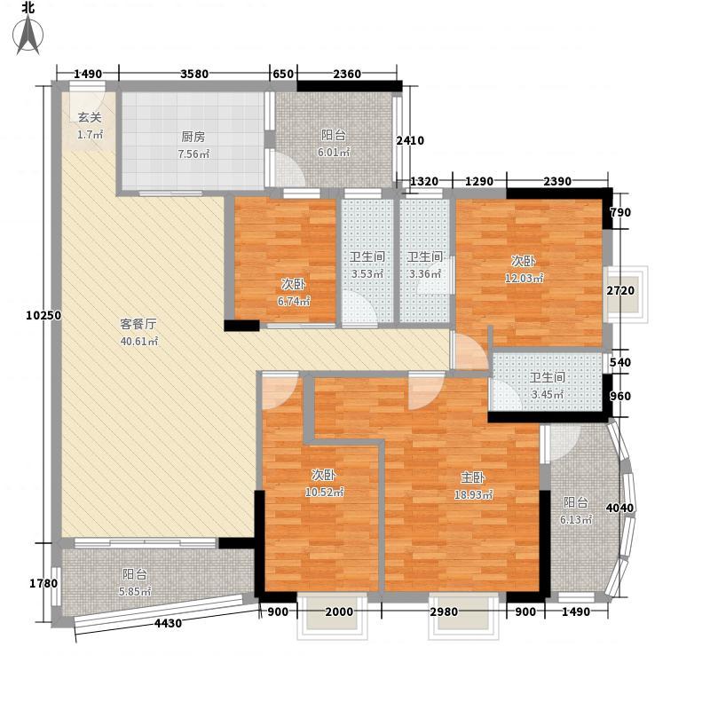 财富名门176.00㎡D栋3号楼户型4室2厅2卫1厨