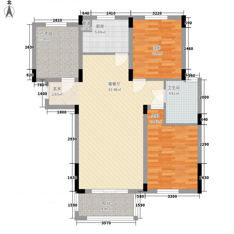 中豪明珠城223.20㎡C2户型2室2厅1卫1厨