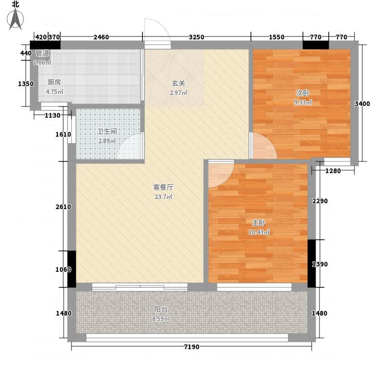 五皇新城1281.45㎡1-C户型2室2厅1卫1厨