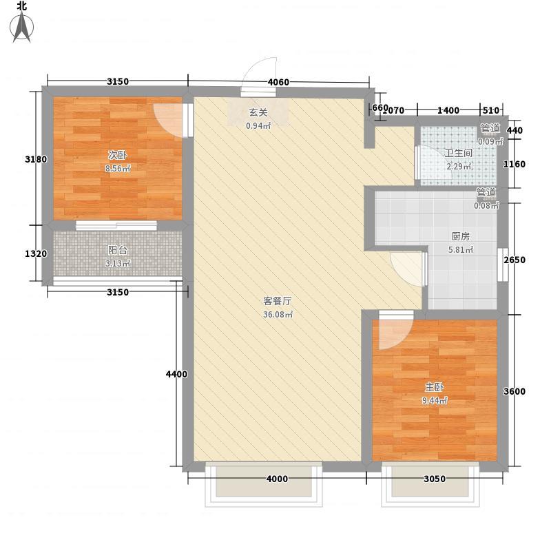 祥荣・香榭名筑4.70㎡C户型2室2厅1卫1厨