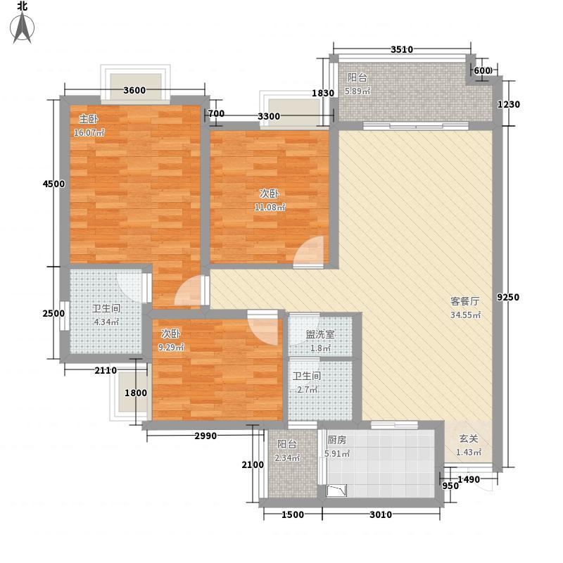 升华广场111.52㎡1A型双卫户型3室2厅2卫1厨