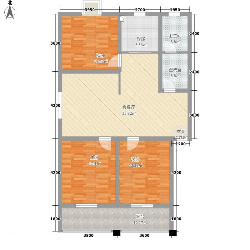 汉中东盛名居117.54㎡户型3室2厅1卫1厨