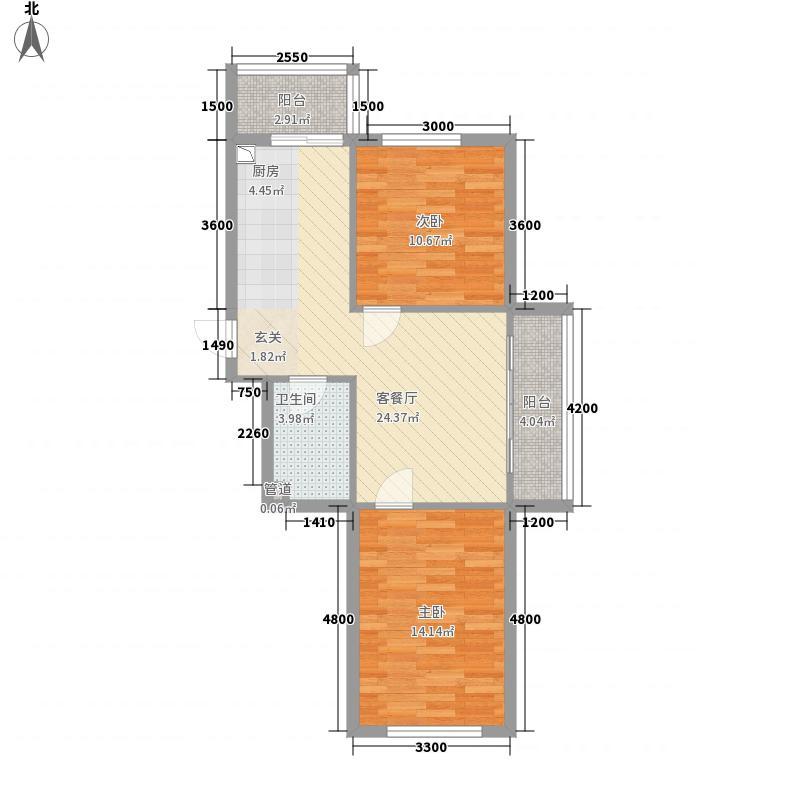 新泰・锦绣城两居户型2室1厅1卫1厨