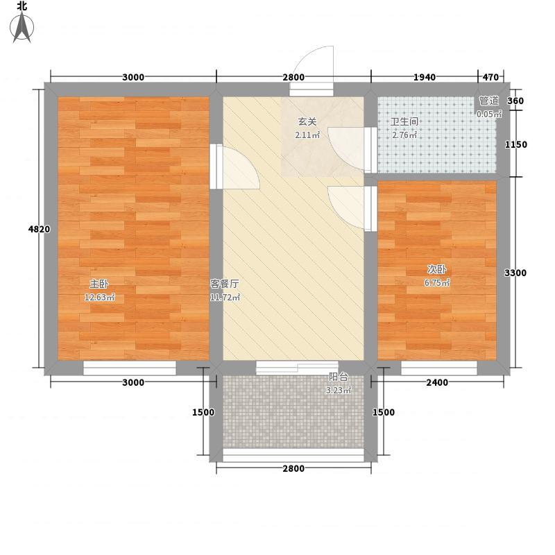 新泰・锦绣城55.26㎡两居户型2室1厅1卫1厨
