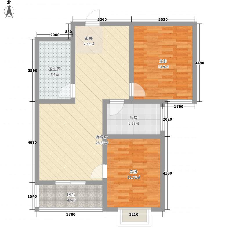 文锦苑21511.47㎡单页户型2室2厅1卫1厨
