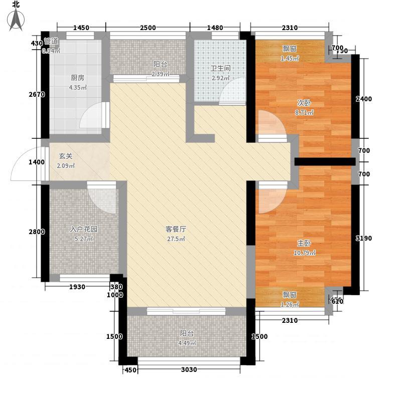 江泰・国际星城国际星城户型3室2厅1卫