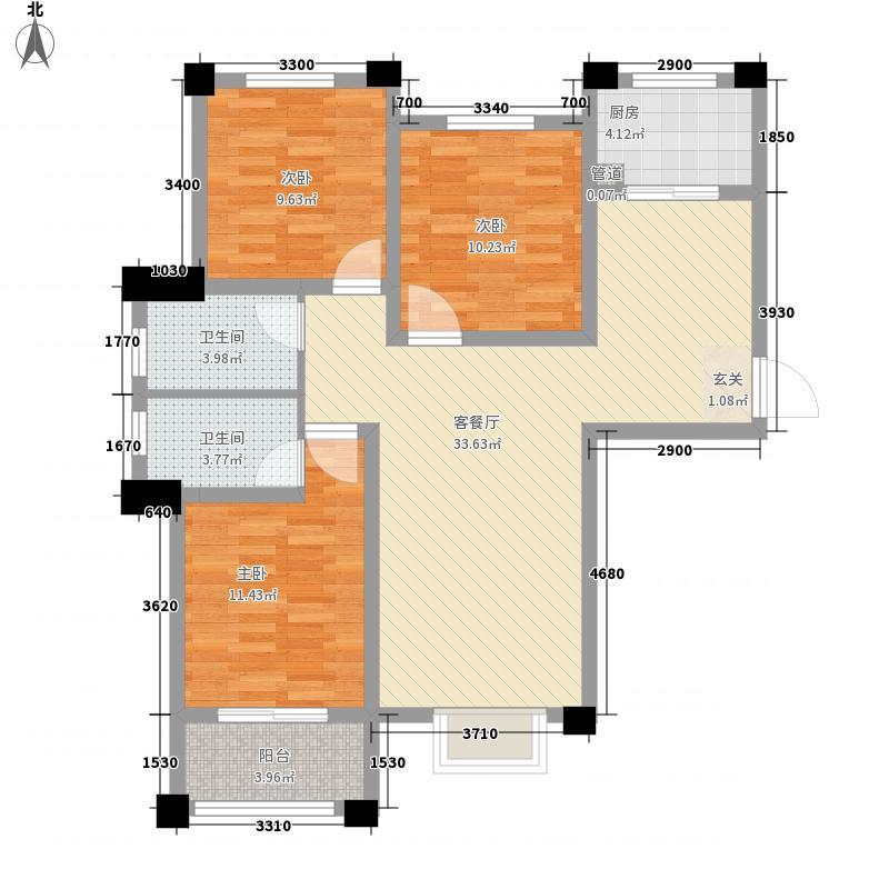 幸福嘉苑117.20㎡A户型3室2厅2卫1厨