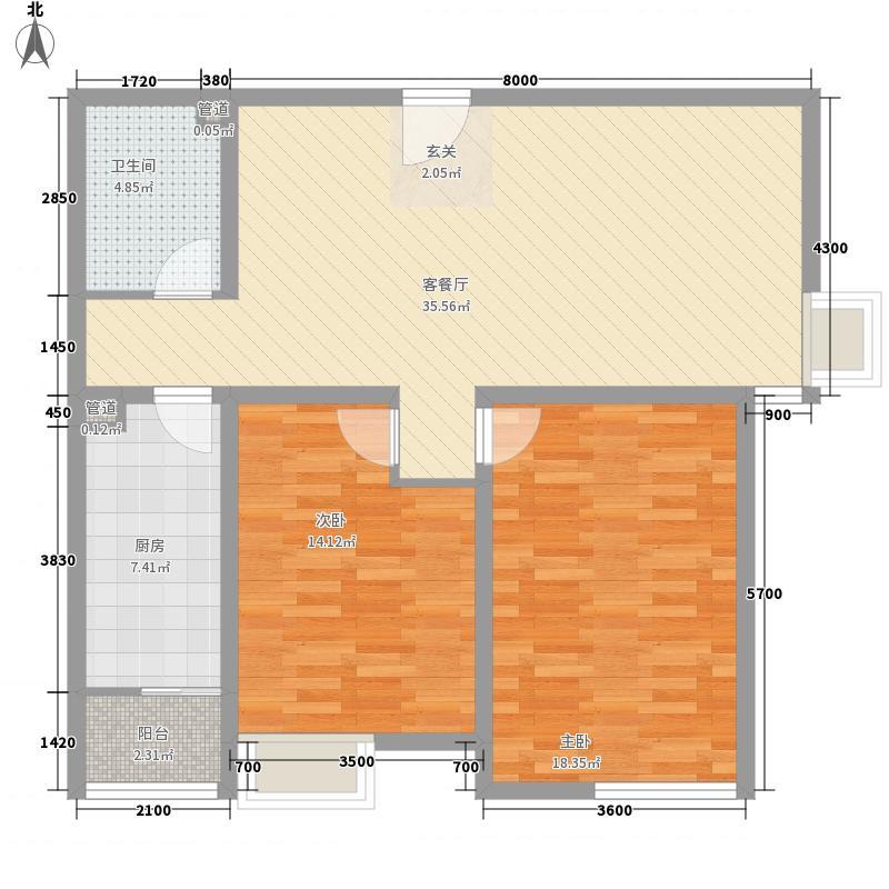 世纪华庭118.73㎡B2户型2室2厅1卫1厨