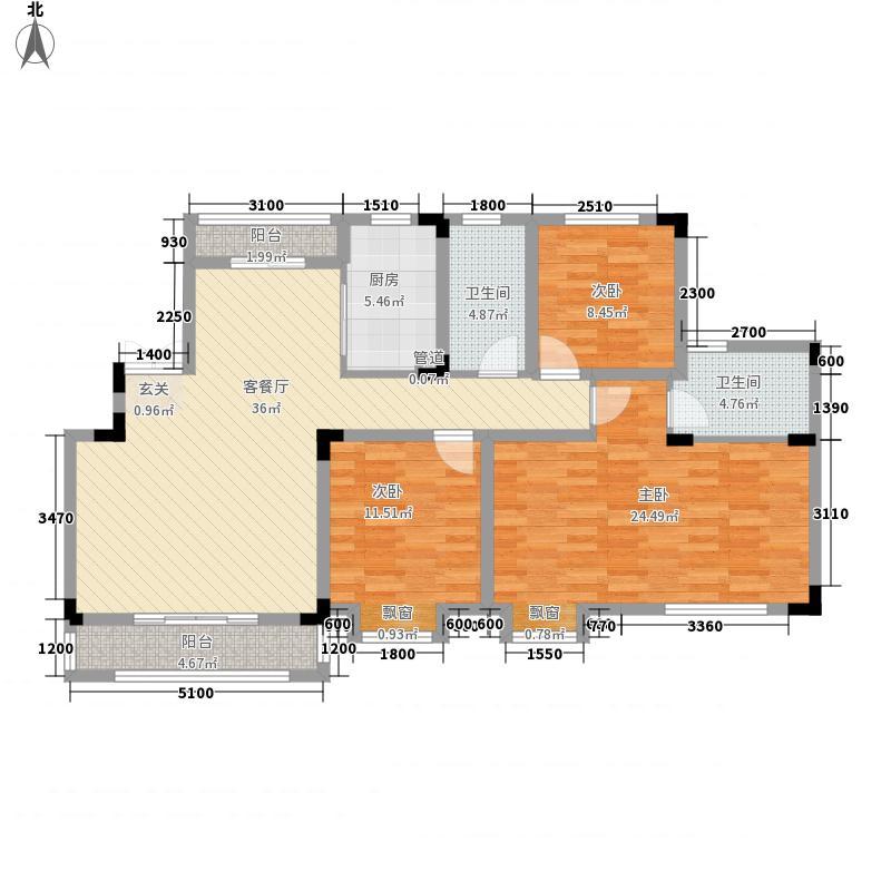天门壹号126.85㎡二期洋房-B5户型3室2厅2卫1厨