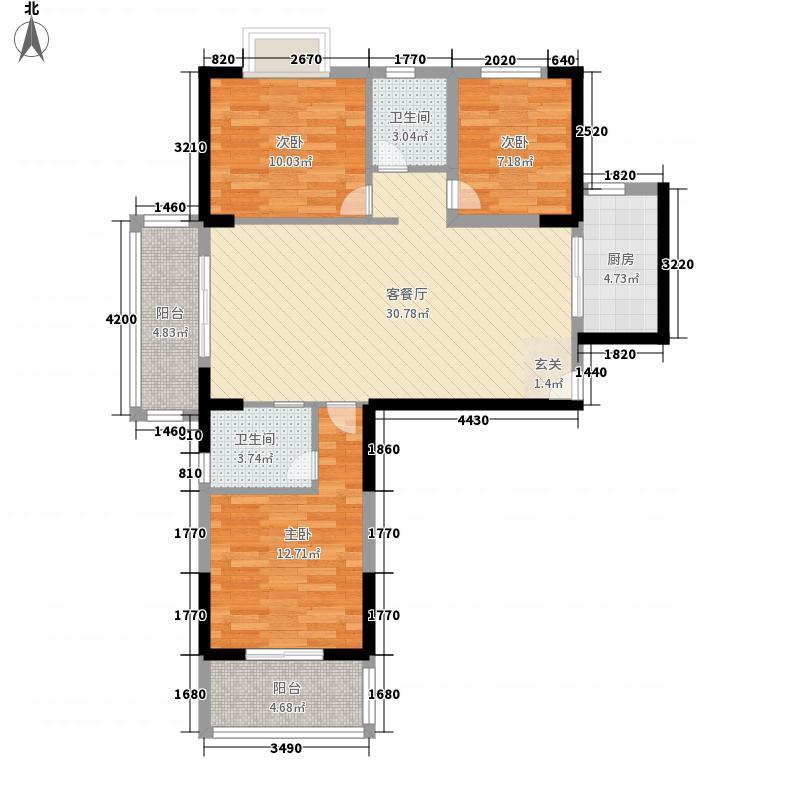 水晶嘉园3117.20㎡户型3室2厅2卫1厨