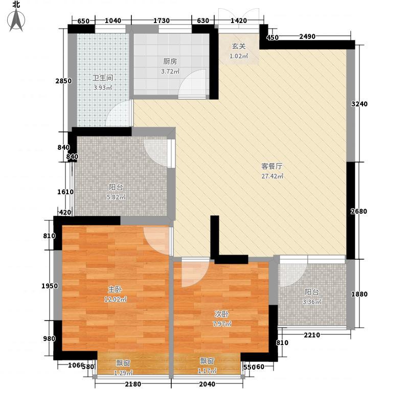 常绿林溪谷1.23㎡B2户型3室2厅1卫1厨