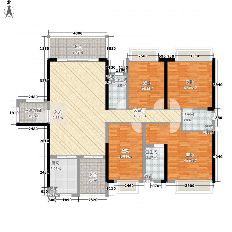 保利紫山168.00㎡8栋02户型4室2厅3卫1厨