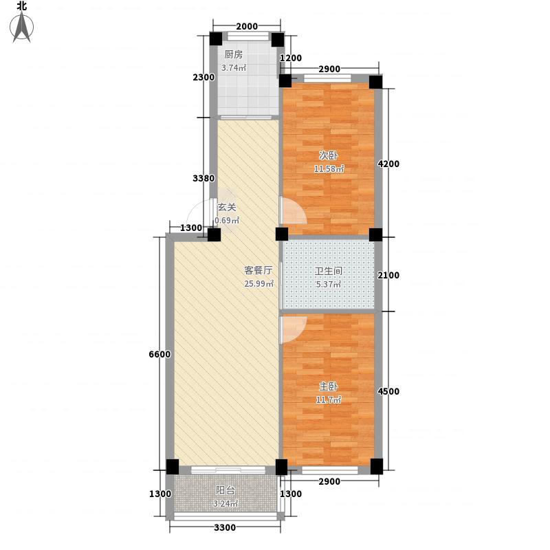 丽景家园A户型2室2厅1卫1厨