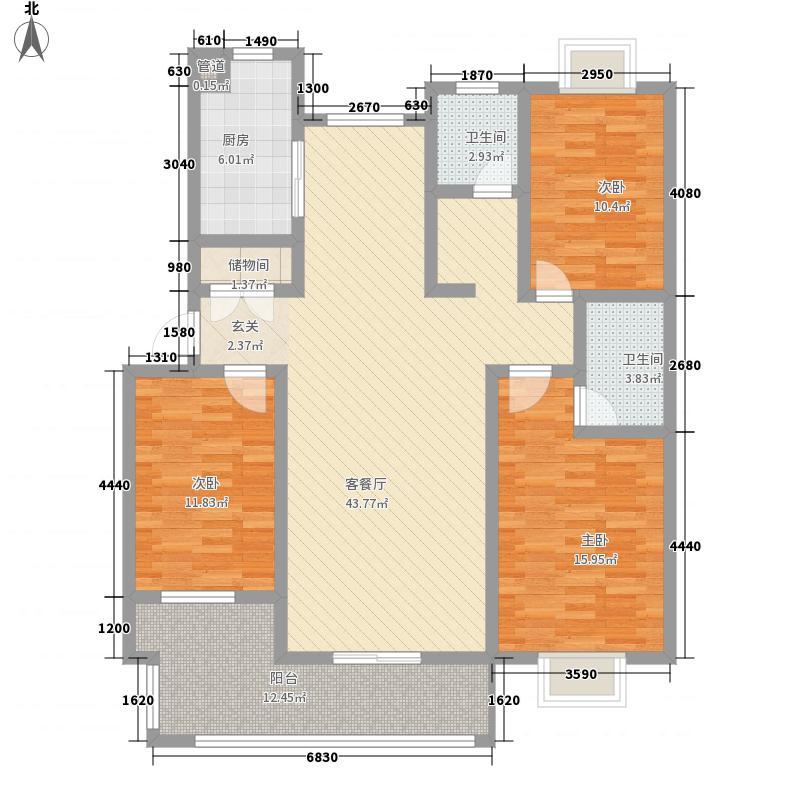 禹王世家128.10㎡C2户型3室2厅2卫1厨