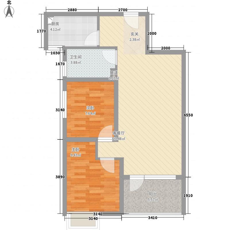 海尚壹品84.00㎡尚悦56#标准层C2户型2室2厅1卫1厨