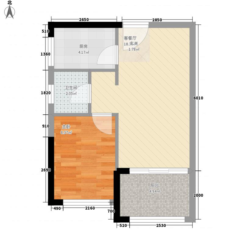 中国草海国际养生基地4.45㎡公寓2号楼C户型1室2厅1卫1厨