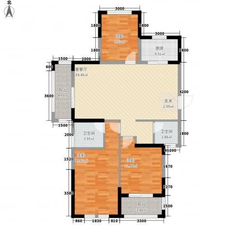 临商水岸明珠3室1厅2卫1厨131.00㎡户型图