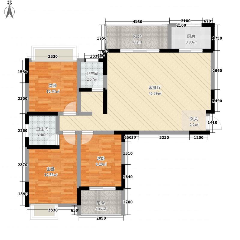 新华茗苑133.70㎡户型3室2厅2卫1厨