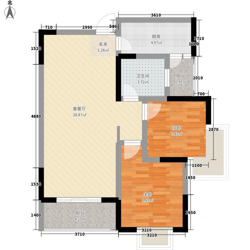 新华茗苑88.30㎡户型2室2厅1卫1厨