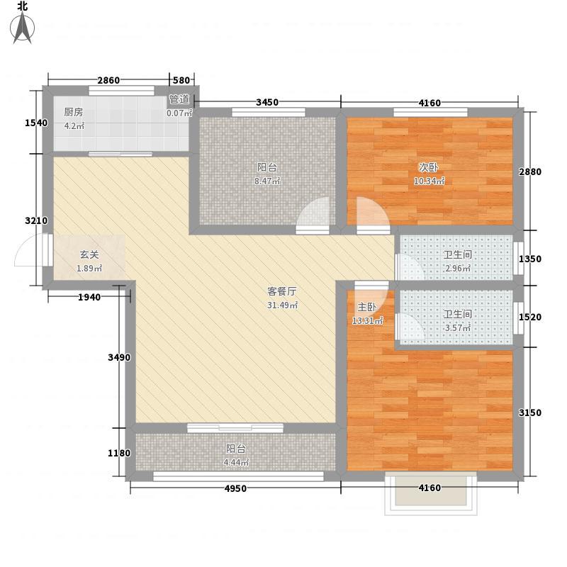 富美・公园2080113.87㎡31户型3室2厅2卫1厨