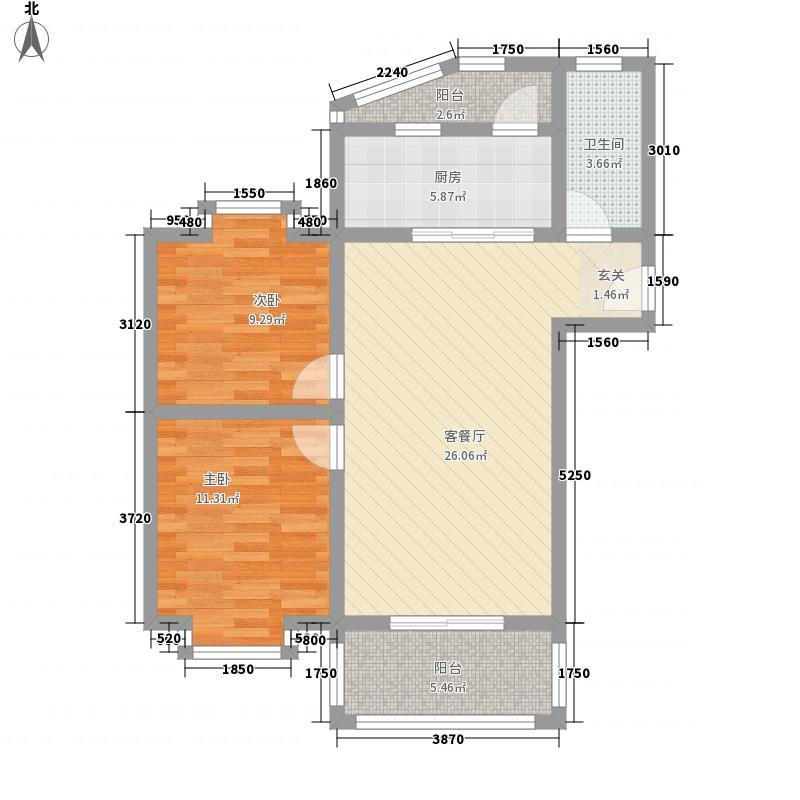 佳水-岸小镇4.20㎡C1-制作稿户型2室2厅1卫1厨