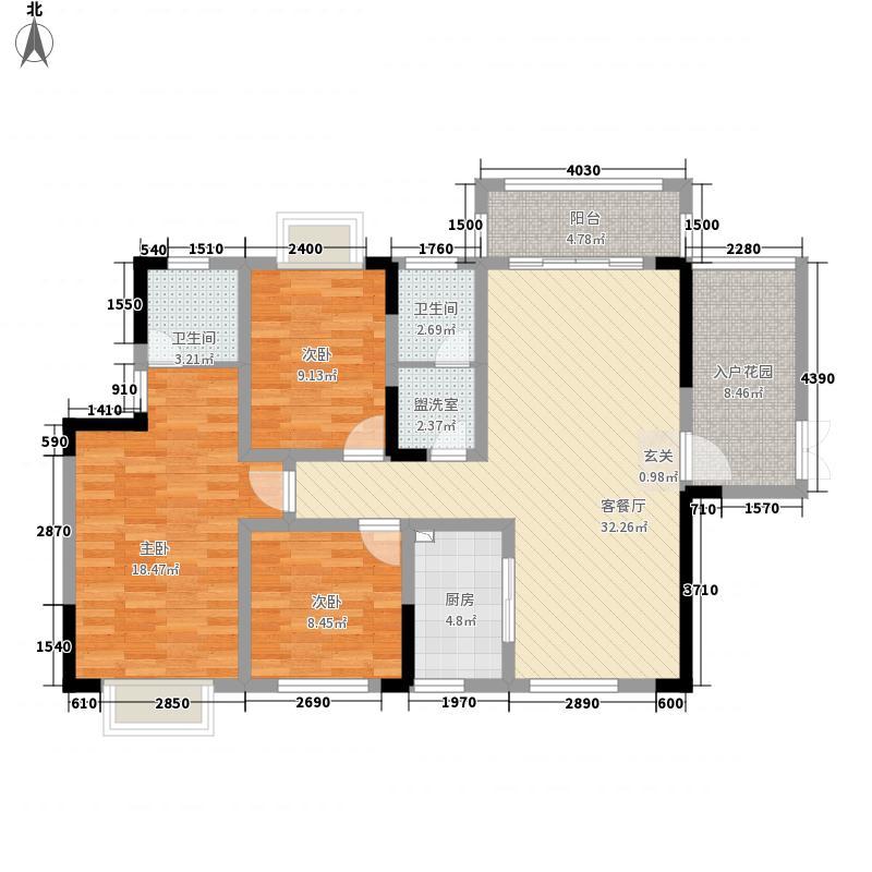 新华茗苑138.22㎡+入户花园户型3室2厅2卫1厨