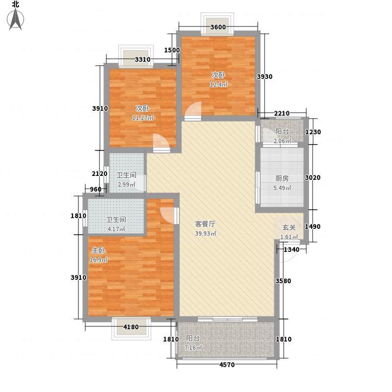 玉虹城117.48㎡8#楼C(1)户型3室2厅2卫1厨