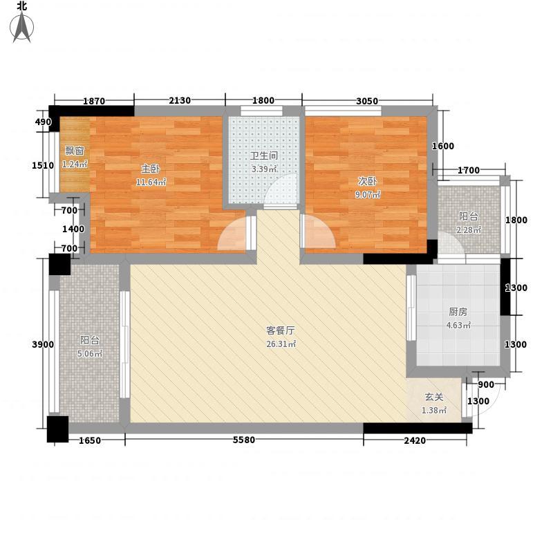 嘉阳・天宇2567.72㎡2号楼5/6号户型2室2厅1卫1厨