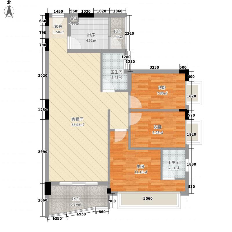 中南海晖园117.00㎡12座0户型3室2厅2卫