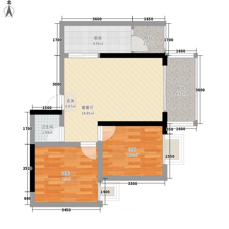 曼哈顿商业广场126.50㎡D1户型3室2厅2卫1厨