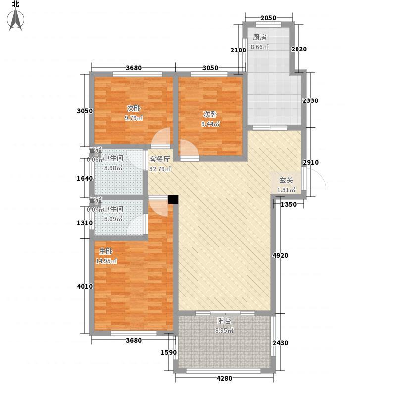 橄榄嘉园131.00㎡B2户型3室2厅2卫1厨