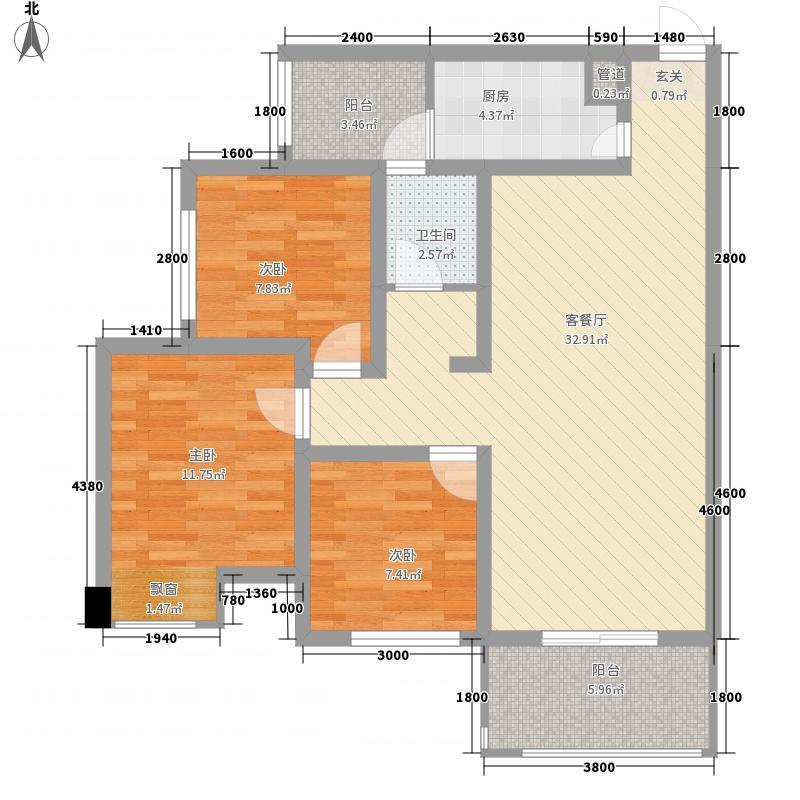众鼎・煌金城1388.20㎡C户型3室2厅1卫