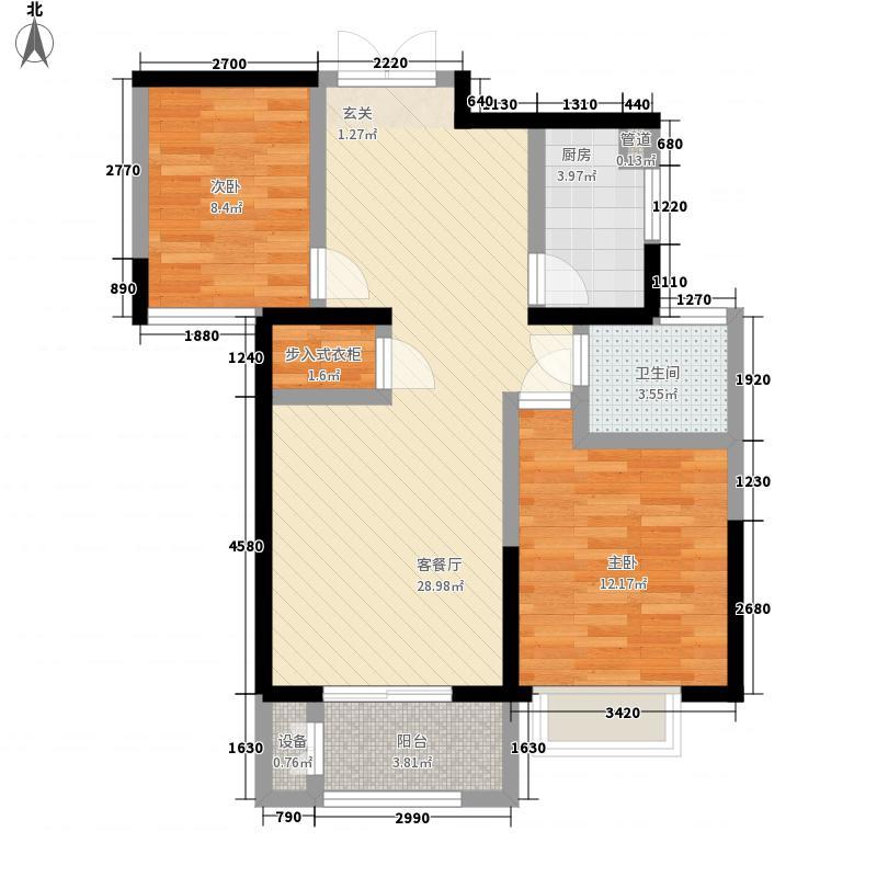 绿地世纪城4.82㎡单页B2完稿户型2室2厅1卫1厨