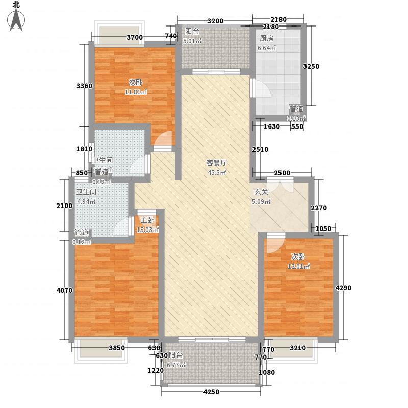 伟星和院12143.20㎡1#、2#楼E户型3室2厅2卫1厨