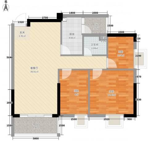 美陶花园3室1厅1卫1厨79.22㎡户型图