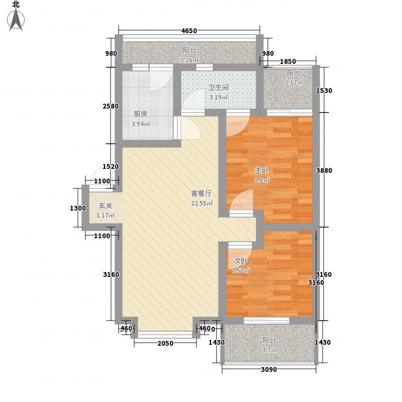 慧川御景名城83.55㎡B5户型2室2厅1卫1厨