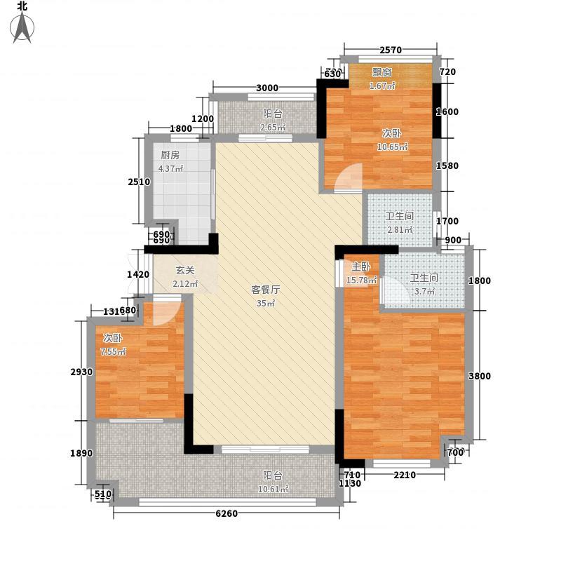 滨江花园115.00㎡15#B户型3室2厅2卫1厨