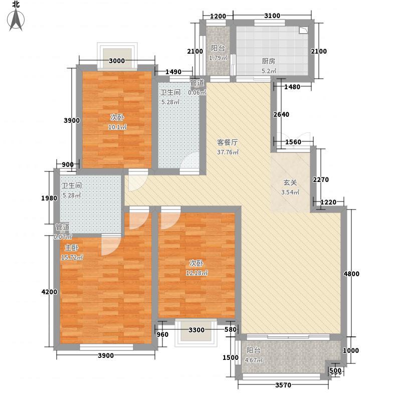 尚东城136.00㎡C户型3室2厅2卫1厨