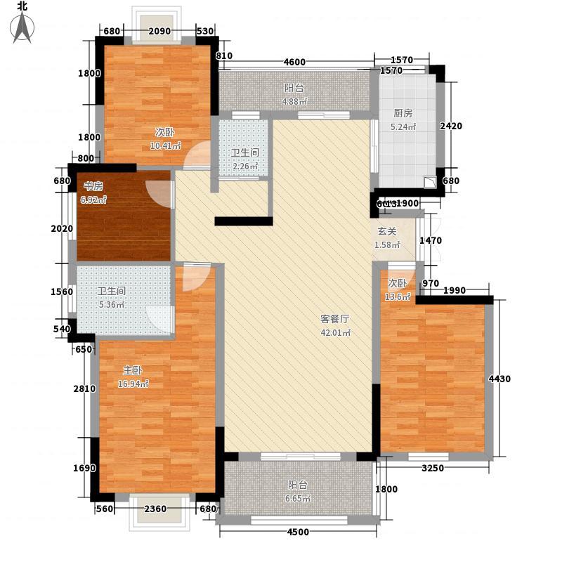 滨江花园148.00㎡18#G4户型4室2厅2卫1厨