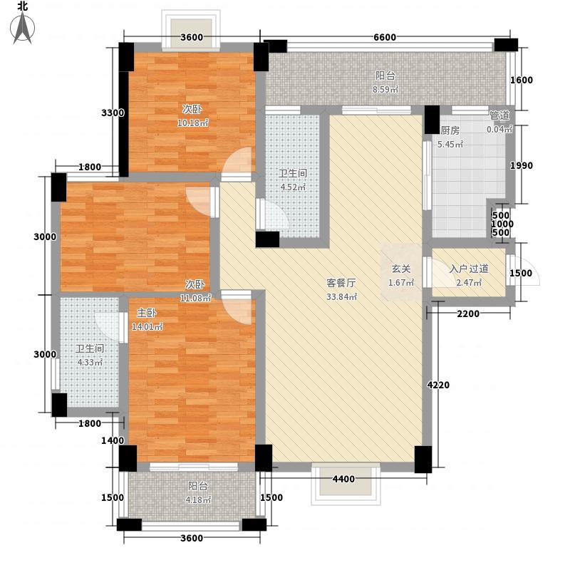 鸿蓉苑123.00㎡凯悦轩C1户型3室2厅2卫1厨