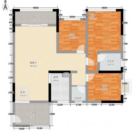 恒远帝都新城3室1厅2卫1厨118.00㎡户型图