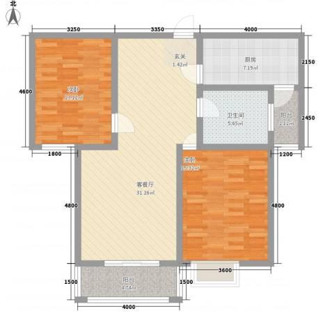 众亿名门2室1厅1卫1厨79.40㎡户型图