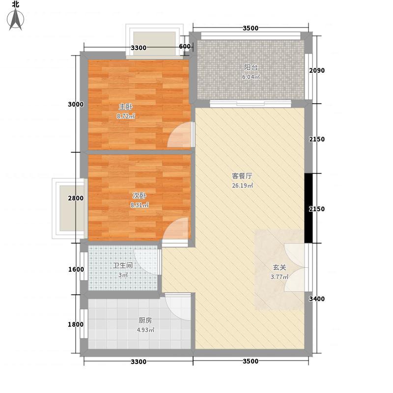 亿华・明珠城A栋公寓1户型
