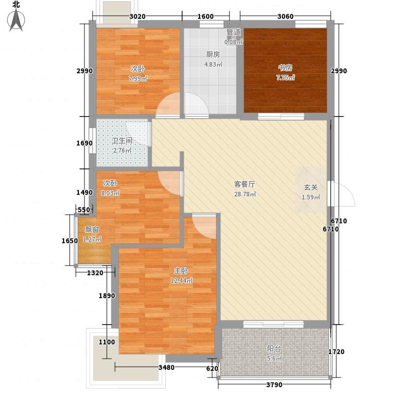 都市国际N210×285户型4室2厅1卫1厨