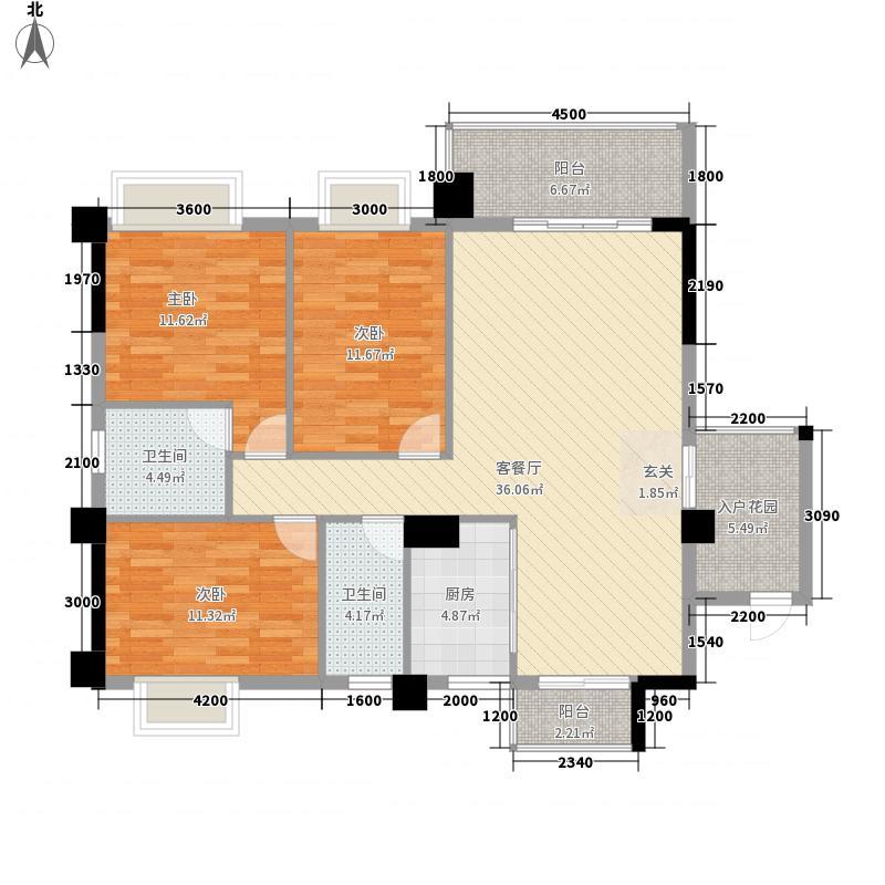 绿城玫瑰园122.45㎡B2#楼C1户型3室2厅2卫1厨