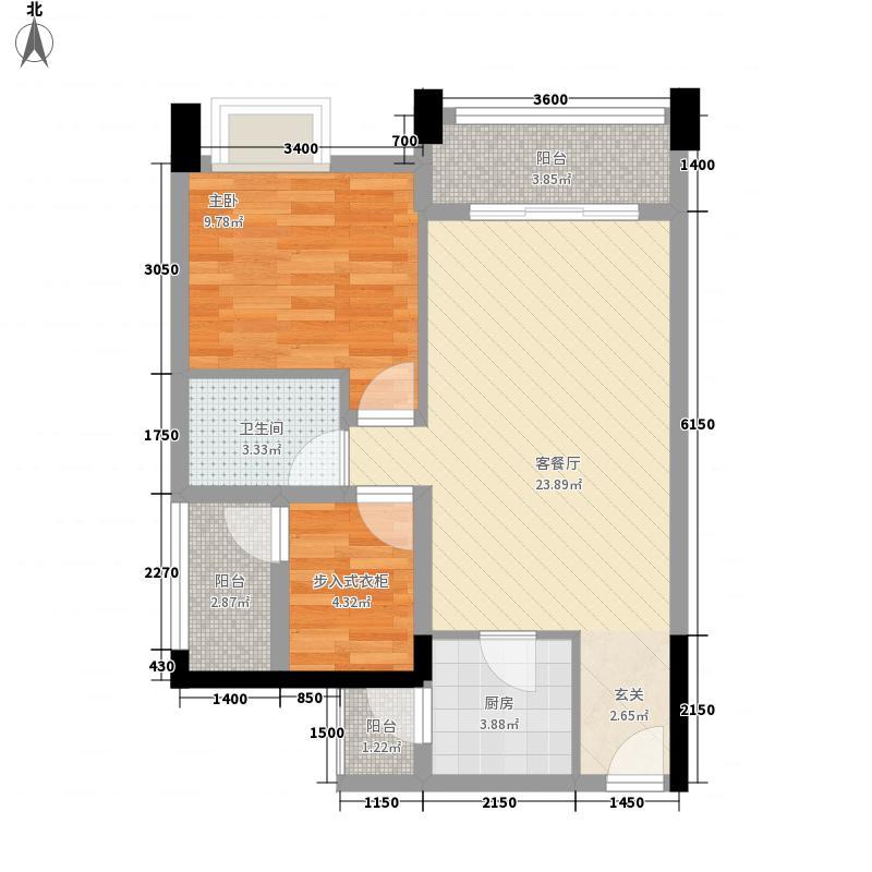 嘉阳・天宇45671112号楼4/5号户型2室2厅1卫1厨