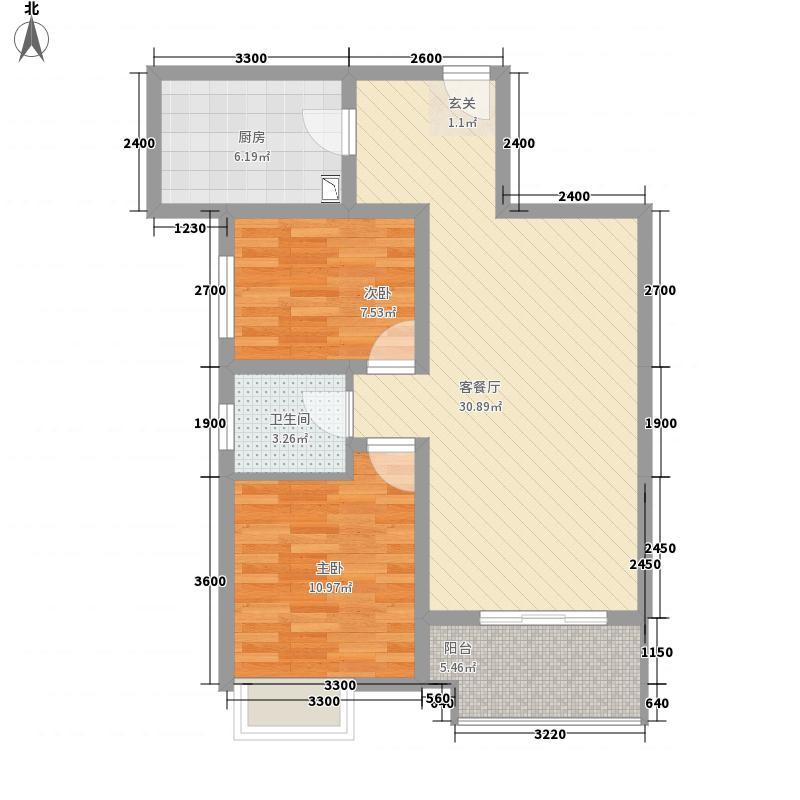 华宇景观天下2.45㎡CD-9245户型2室2厅1卫1厨